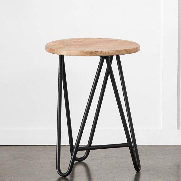 Mason Side Table S