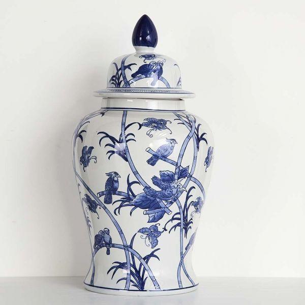 Ming Ginger Jar